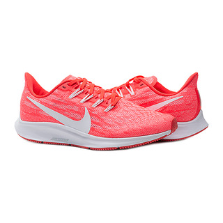 Кроссовки Nike Air Zoom Pegasus 36 AQ2210-601
