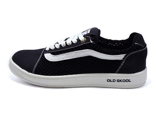 Кроссовки SAV Vans Old Skool 118 9954 Black White