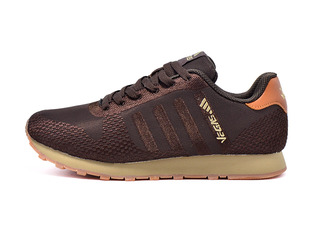 Кросівки Supo 875 KD 99734 Brown