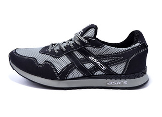 Кроссовки Asics 25 HWQ SAV 9909 Gray Black